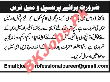 Pak Army School Malakand Jobs for Principal & Nurse Latest