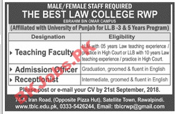 The Best Law College Rawalpindi Jobs for Teaching & Admin