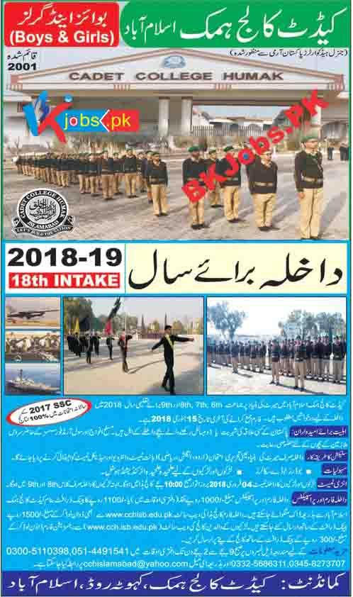 Cadet College Humak Islamabad Admissions Latest