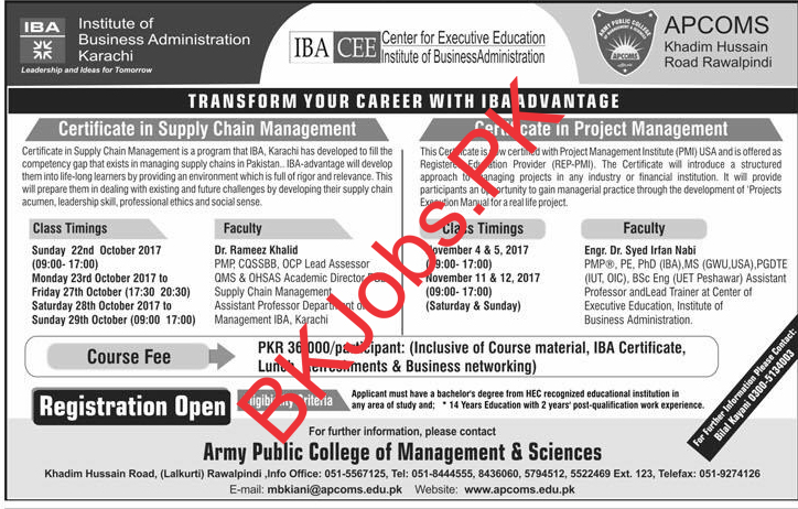IBA Institute of Business Administration Karachi Admissions Latest