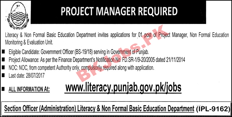 Project manager required at literacy non formal education project manager required at literacy non formal education department job stopboris Image collections