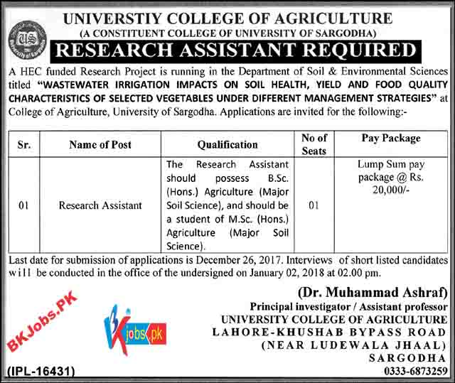 University College Of Agriculture Sargodha Jobs For Research